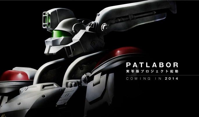 patlabor2014